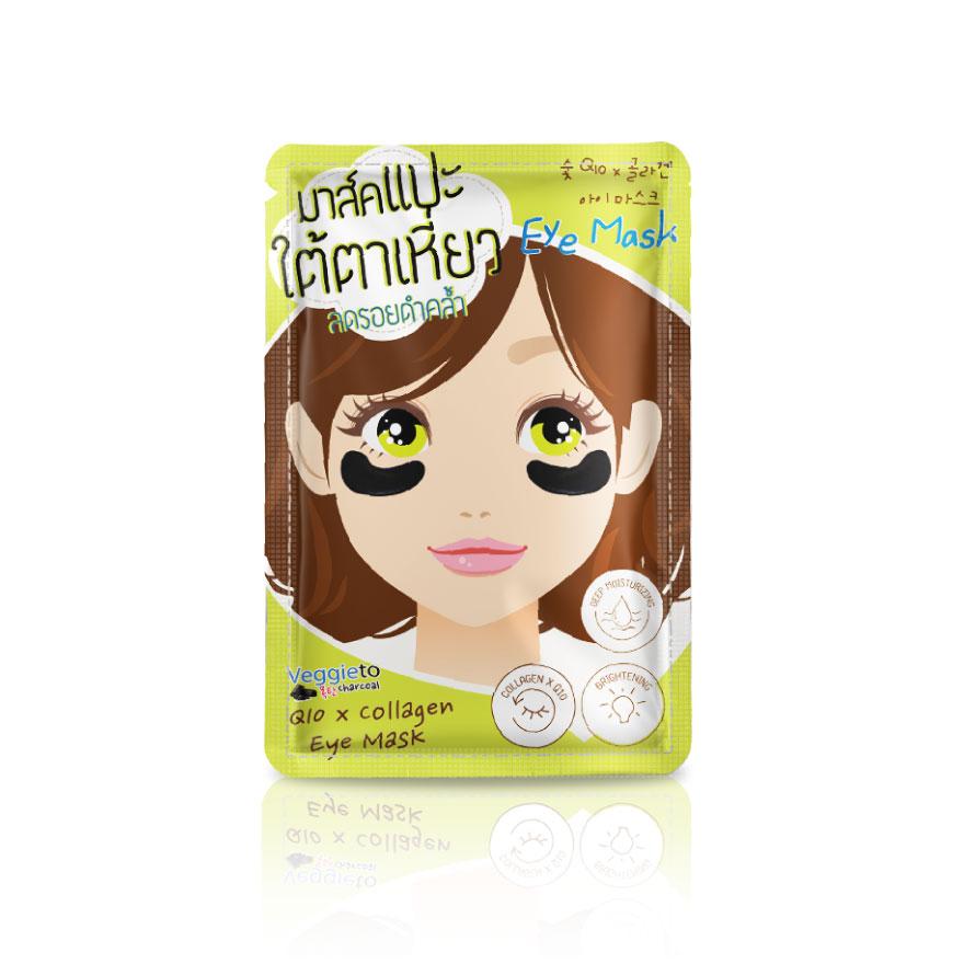 มาส์คใต้ตา Veggie to charcoal Q10 x collagen eye mask