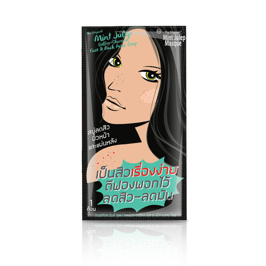 สบู่ Mint Julep Sulfur-Charcoal Face & Back Acne Soap