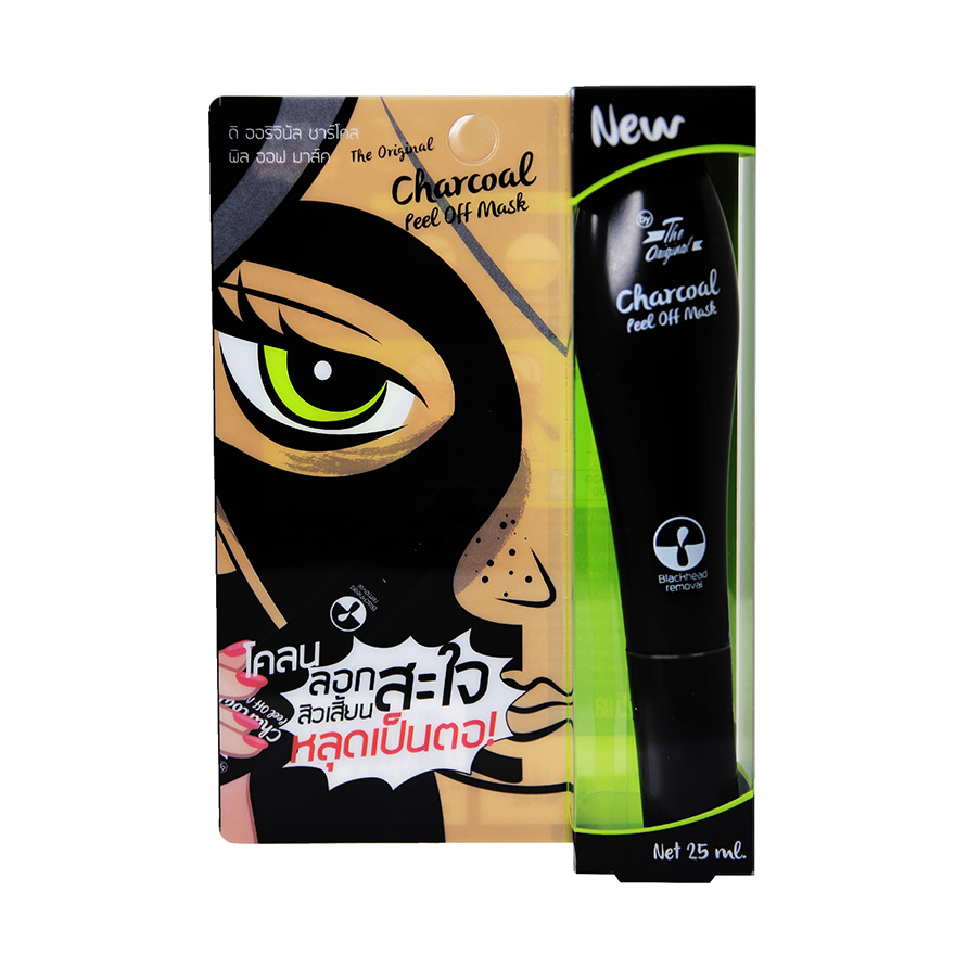 โคลนลอกสิวเสี้ยน Charcoal Peel Off Mask แบบหลอด