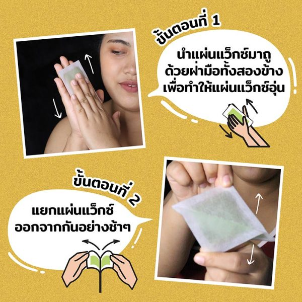 The-Original-Aloe-&-Honey-Gentle-Wax-Strips_01